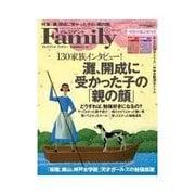 プレジデントFamily 2013年5月号(プレジデント社) [電子書籍]