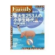 プレジデントFamily 2013年9月号(プレジデント社) [電子書籍]