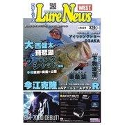 週刊 ルアーニュース WEST 2015/02/06号(名光通信社) [電子書籍]