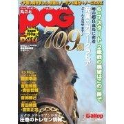 週刊Gallop(ギャロップ) 臨時増刊 丸ごとPOG 2014~2015(サンケイスポーツ) [電子書籍]
