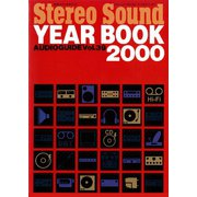 Stereo Sound YEAR BOOK 2000 YEAR BOOK最終刊(ステレオサウンド) [電子書籍]