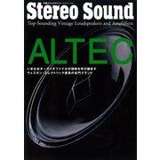 ALTEC(アルテック) 別冊ステレオサウンド(ステレオサウンド) [電子書籍]