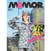 MamoR(マモル) 2015年2月号(扶桑社) [電子書籍]