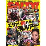 SALTY!(ソルティー) 2015年3月号(アトリエ・ボイル) [電子書籍]