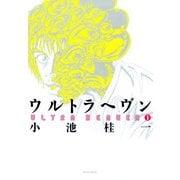 ウルトラヘヴン1(KADOKAWA) [電子書籍]