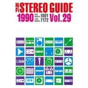 HiFi STEREO GUIDE 1990 別冊ステレオサウンド(ステレオサウンド) [電子書籍]