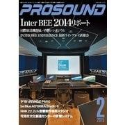 PROSOUND(プロサウンド) 2015年2月号(ステレオサウンド) [電子書籍]