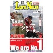 週刊 ルアーニュース WEST 2015/01/23号(名光通信社) [電子書籍]