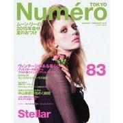 Numero TOKYO(ヌメロ・トウキョウ) 2015年1・2月号(扶桑社) [電子書籍]
