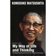 (英文版)私の行き方考え方 My Way of Life and Thinking(PHP研究所) [電子書籍]