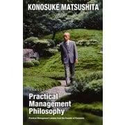 (英文版)実践経営哲学 Practical Management Philosophy(PHP研究所) [電子書籍]