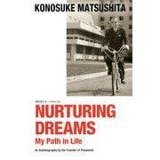 (英文版)夢を育てる―わが歩みし道― NURTURING DREAMS My Path in Life(PHP研究所) [電子書籍]