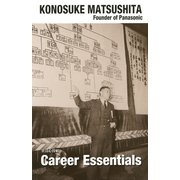 (英文版)社員心得帖 Career Essentials(PHP研究所) [電子書籍]