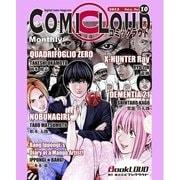 COMICLOUD(コミックラウド) Vol.4No.10(ブックラウド) [電子書籍]