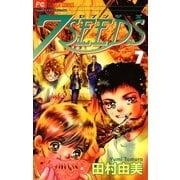 7SEEDS 7(フラワーコミックス) [電子書籍]