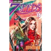 7SEEDS 13(フラワーコミックス) [電子書籍]