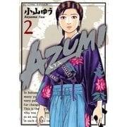 AZUMI-あずみ 2(ビッグコミックス) [電子書籍]