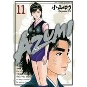 AZUMI-あずみ 11(ビッグコミックス) [電子書籍]
