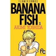 BANANA FISH 1(フラワーコミックス) [電子書籍]
