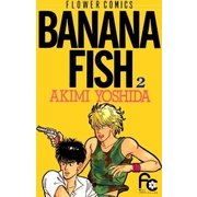 BANANA FISH 2(小学館) [電子書籍]