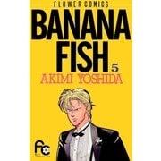 BANANA FISH 5(小学館) [電子書籍]