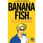 BANANA FISH 6(小学館) [電子書籍]