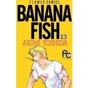 BANANA FISH 13(フラワーコミックス) [電子書籍]