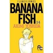 BANANA FISH 14(小学館) [電子書籍]