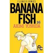 BANANA FISH 16(フラワーコミックス) [電子書籍]
