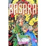 BASARA 19(フラワーコミックス) [電子書籍]