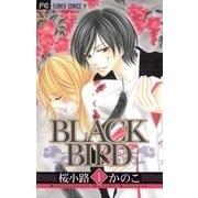 BLACK BIRD 1(フラワーコミックス) [電子書籍]
