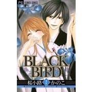 BLACK BIRD 2(フラワーコミックス) [電子書籍]