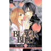 BLACK BIRD 5(フラワーコミックス) [電子書籍]