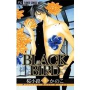 BLACK BIRD 9(フラワーコミックス) [電子書籍]