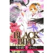 BLACK BIRD 10(フラワーコミックス) [電子書籍]