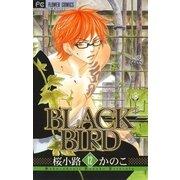 BLACK BIRD 12(フラワーコミックス) [電子書籍]