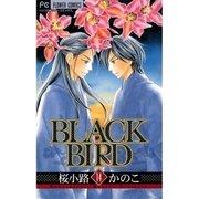 BLACK BIRD 14(フラワーコミックス) [電子書籍]