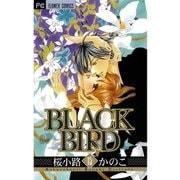 BLACK BIRD 15(フラワーコミックス) [電子書籍]