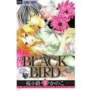 BLACK BIRD 16(フラワーコミックス) [電子書籍]