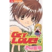 GET LOVE!!フィールドの王子さま 5(フラワーコミックス) [電子書籍]