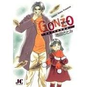 GONZO(ジュディーコミックス) [電子書籍]