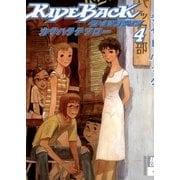 RIDEBACK 4(IKKI COMIX) [電子書籍]