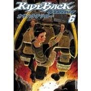 RIDEBACK 6(IKKI COMIX) [電子書籍]