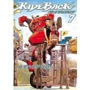 RIDEBACK 7(IKKI COMIX) [電子書籍]