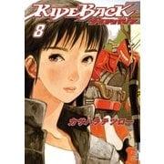 RIDEBACK 8(IKKI COMIX) [電子書籍]