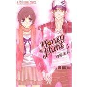 Honey Hunt 5(フラワーコミックス) [電子書籍]