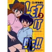 LET IT BE!! 3(小学館) [電子書籍]