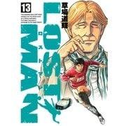 LOST MAN 13(ビッグコミックス) [電子書籍]