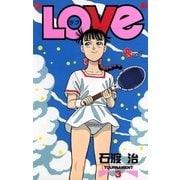 """""""LOVe"""" 3(小学館) [電子書籍]"""