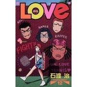 """""""LOVe"""" 12(小学館) [電子書籍]"""